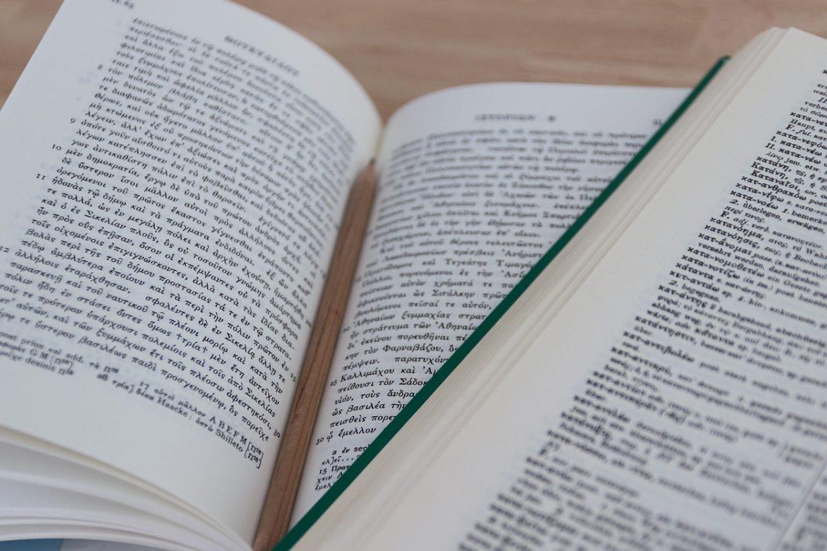 ギリシャ語学習段階の区分
